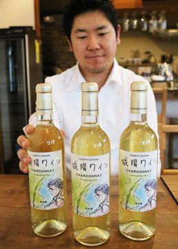 「120%の出来」という城陽ワインと、イルフィーコ店主の松本さん(城陽市寺田)