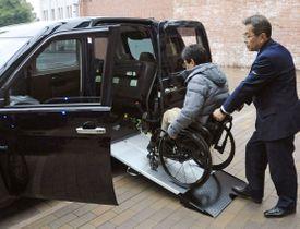 車いすで利用できるユニバーサルデザインタクシー