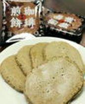 新しい別府土産開発 油八珈琲煎餅