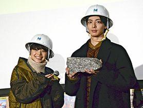 貫通石を手にする高杉さん(右)、岸井さん