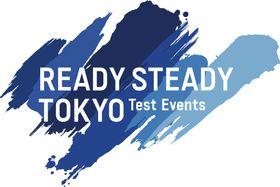 2020年東京五輪・パラリンピックのテスト大会で使用されるロゴ