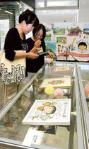 さくらさんが日本平動物園に寄せたイラストなどが並ぶ特設展会場=静岡市役所清水庁舎