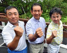 全国制覇を目指す群馬県代表の(左から)木村、亀井、松原