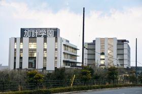 加計学園獣医学部の校舎=愛媛県今治市