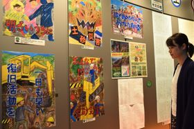 避難の重要性などを訴える児童らの絵画作品=北島町鯛浜の県立防災センター