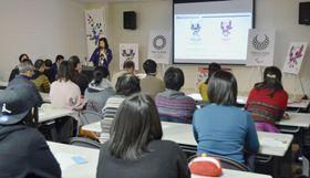 福島県が開いた都市ボランティアの募集説明会=2月、福島市