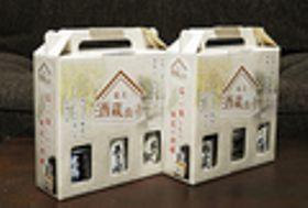 東北の日本酒、飲み比べて 桜街道推進協、3銘柄セットで販売