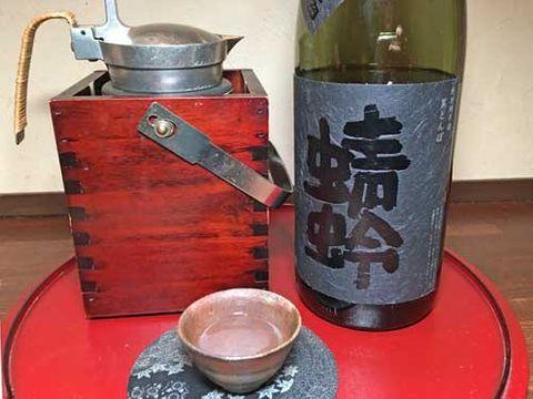 【4460】蜻蛉 特別純米 黒とんぼ 無濾過生原酒(とんぼ)【福岡県】