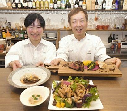 チョコ料理、イタリアンと和食が競演 バレンタイン企画、岐阜の2店
