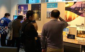 【東京事務所がある東海3県9都市の移住・観光PRイベント=東京都中央区の三重テラスで】