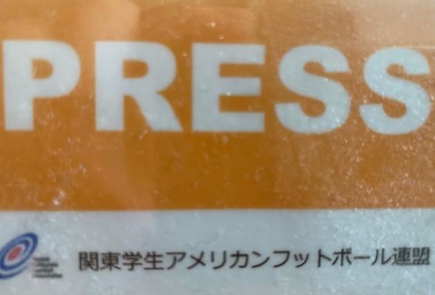 関東大学リーグTOP8は10月10日に開幕する