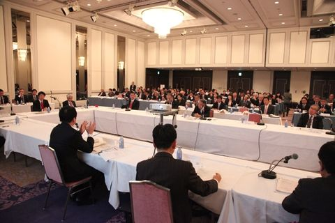 東日本の地方創生!第3回東日本連携・創生フォーラムを開催