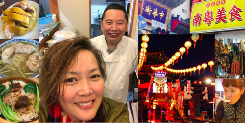 横浜中華街は世界一のチャイナタウン。お気に入りのお店「南粤美食」