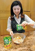 全国販売される「鶏肉のレモン漬けのたれ」=赤穂市坂越、赤穂化成の天塩スタジオ