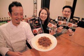 「鹿けてミー豚」をPRする(左から)杉内一也さん、小田垣縁さん、高田尚希さん=朝来市和田山町東谷