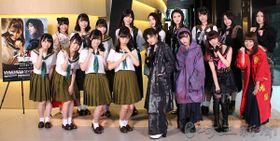 舞台版「マジムリ学園」に登場するメンバー=19日、東京・日本青年館ホール