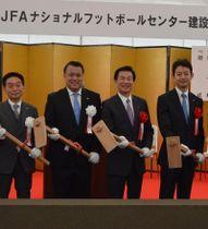 日本代表チーム拠点施設の起工式で、くわ入れに臨む日本サッカー協会の田嶋会長(右から3人目)、森田知事(同2人目)、熊谷市長(右)ら=14日、千葉市美浜区