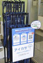 福岡市役所に設置された「アイカサ」の雨傘置き場=22日