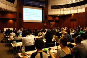 現代アートによる地域づくりについて考える「瀬戸内アジアフォーラム2019」=香川県高松市サンポート、かがわ国際会議場