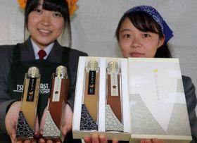 まほらファームが販売しているジンジャーシロップ「津山のおしろっぷ」