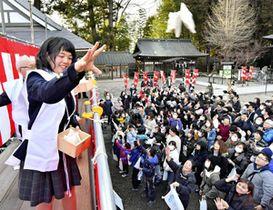 参拝者に福豆をまく高校生、年男ら=21日午後、白河市・鹿嶋神社