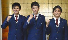 意気込む丸山彦樹選手(左)、前田陽太選手(中)、中島丞一郎選手=小矢部市役所で
