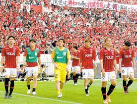 浦和―広島 試合終了後、肩を落として引き揚げる浦和の選手たち