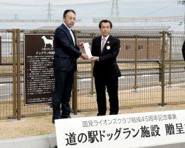 太田町長に目録を手渡す近久会長(左)