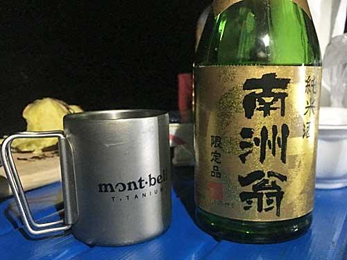 広島県東広島市 賀茂鶴酒造