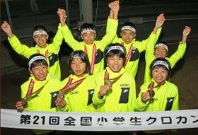 全国を制した北浜ジュニアランニングクラブの選手ら=高砂市荒井町新浜2