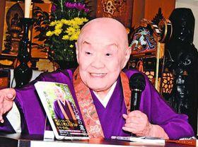 会見で「九十七歳の遺言」について語る瀬戸内寂聴さん=京都市の寂庵
