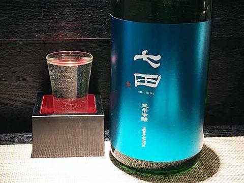 【4262】七田 純米吟醸 無濾過 生 五百万石50%(しちだ)【佐賀県】