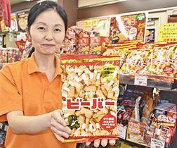 八村選手が紹介したことで人気の菓子「ビーバー」=東北道・安達太良サービスエリア下り線