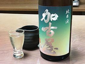 兵庫県朝来市 此の友酒造