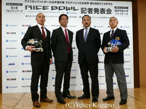健闘を誓い合う両チームの監督・HCと主将=撮影:Yosei Kozano、16日、都内