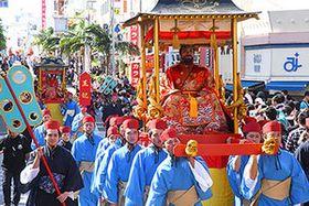 王朝文化 華やか再現 国際通りで絵巻行列 首里城祭