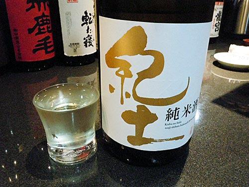 和歌山県海南市 平和酒造