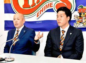 新コーチ就任会見で抱負を語る小田氏(左)と白根氏=6日、松山市東石井6丁目