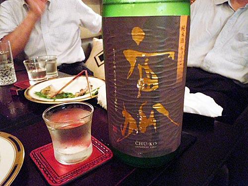 岡山県美作市 田中酒造場