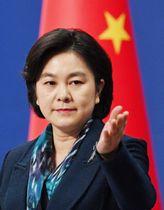 北京の中国外務省で記者会見する華春瑩副報道局長=23日(共同)