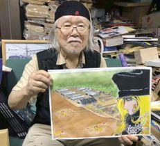 大刀洗平和記念館のために描いた水彩画を手にする松本零士さん(同館提供)