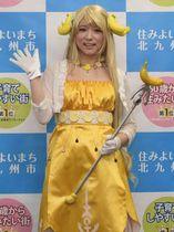 本年度末で活動を終える「バナナ姫ルナ」