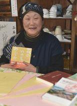 「直方から林芙美子を発信したい」と話す池田暁美さん