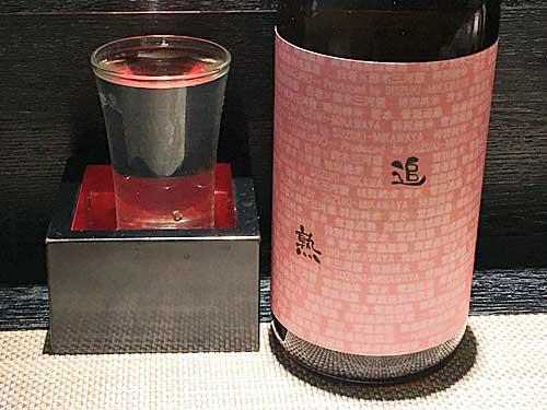 愛知県常滑市 澤田酒造