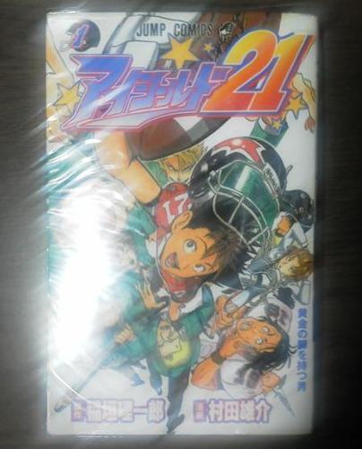 漫画「アイシールド21」の単行本は全37巻が発売されている