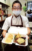 地元受験生の志望校合格を願い、数量限定で提供中の合格ハンバーグ=22日、静岡市清水区のワイン食堂シャンティ