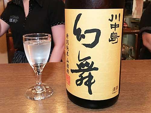 長野県長野市 酒千蔵野