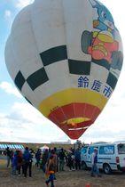 【熱気球教室で立ち上げられた熱気球=鈴鹿市庄野町の鈴鹿川河川緑地会場で】