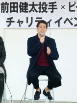 広島市内でイベントに出演したドジャースの前田健太投手=9日