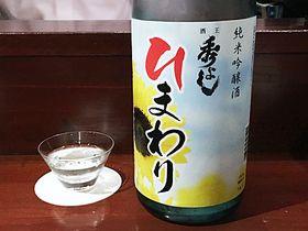 秋田県大仙市 鈴木酒造店